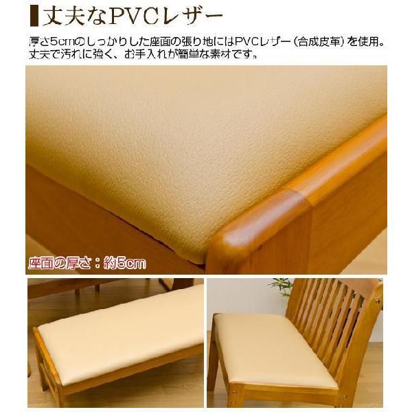 ダイニングテーブルセット3点 120cm コローナ ダイニング3点セット UHC|adhoc-style|05