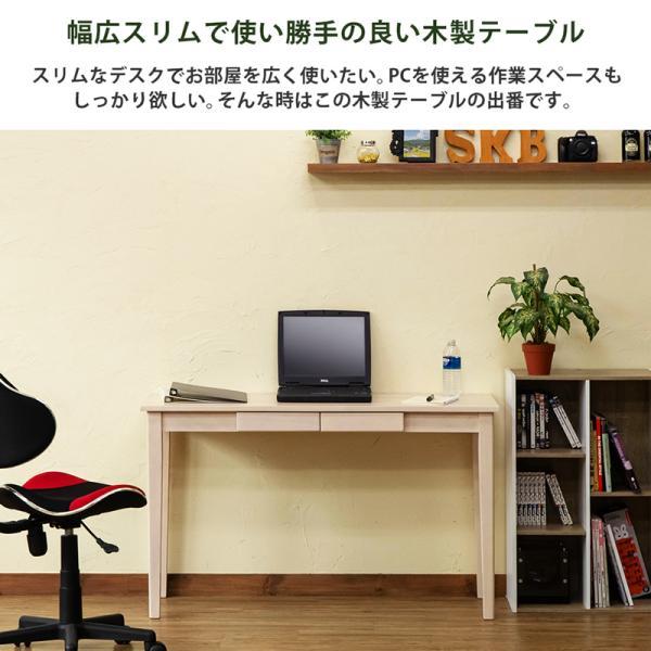 テーブル デスク 引出し付き 120cm幅 UMT-1245 天然木 ダイニング|adhoc-style|04