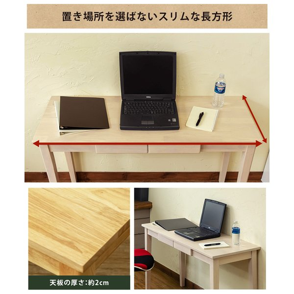 テーブル デスク 引出し付き 120cm幅 UMT-1245 天然木 ダイニング|adhoc-style|05