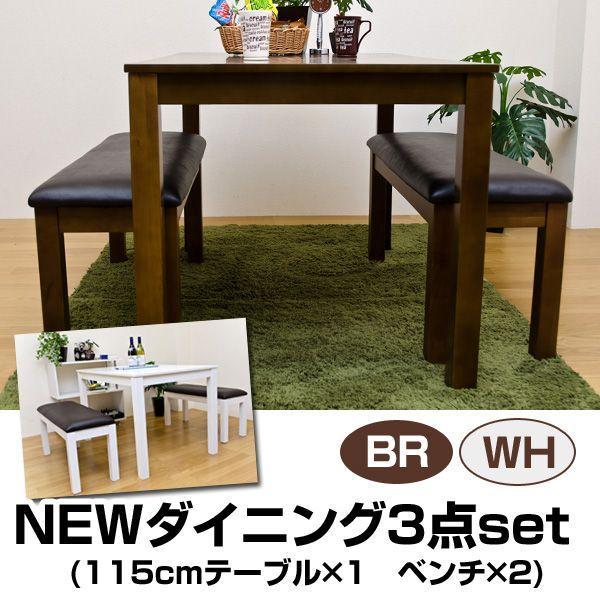 ダイニングセット 3点セット テーブル115cm幅 ベンチ VGL01-VGL04x2|adhoc-style