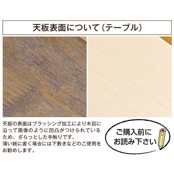 ダイニングセット 5点セット 天然木製 幅120cm ハープ VKH-120-VKH-86x2|adhoc-style|05