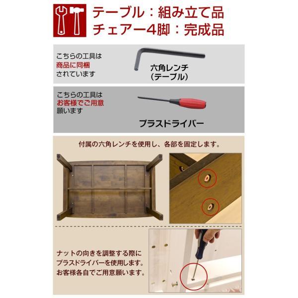 ダイニングセット 5点セット 天然木製 幅120cm ハープ VKH-120-VKH-86x2|adhoc-style|06