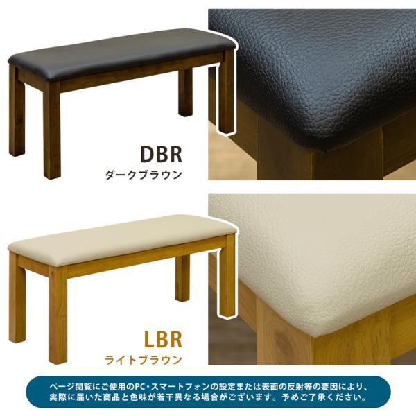 ダイニングベンチ 96cm幅 長椅子 チェア スツール VTM-95|adhoc-style|03