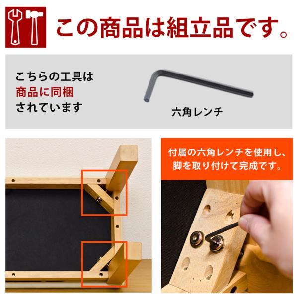 ダイニングベンチ 96cm幅 長椅子 チェア スツール VTM-95|adhoc-style|04