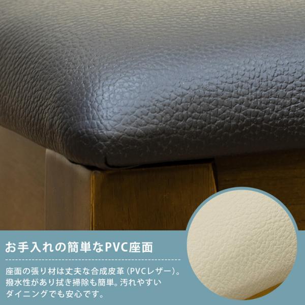 ダイニングベンチ 96cm幅 長椅子 チェア スツール VTM-95|adhoc-style|06