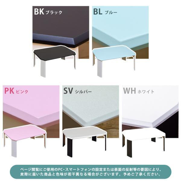 折りたたみテーブル 70cm幅 ツートンテーブル WFG-7050|adhoc-style|03