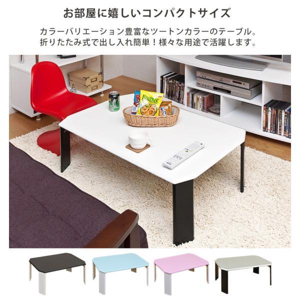 折りたたみテーブル 70cm幅 ツートンテーブル WFG-7050|adhoc-style|04