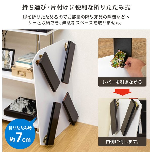 折りたたみテーブル 70cm幅 ツートンテーブル WFG-7050|adhoc-style|05