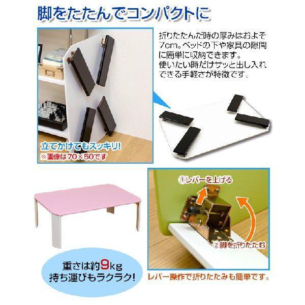 折りたたみテーブル 90cm幅 ツートンテーブル WFG-9060|adhoc-style|03
