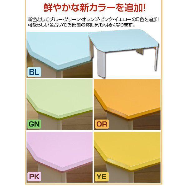 折りたたみテーブル 90cm幅 ツートンテーブル WFG-9060|adhoc-style|05