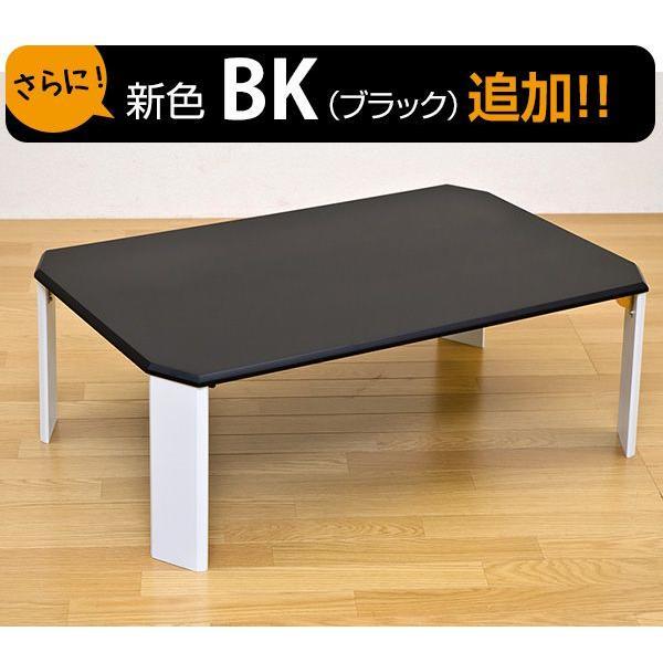 折りたたみテーブル 90cm幅 ツートンテーブル WFG-9060|adhoc-style|06
