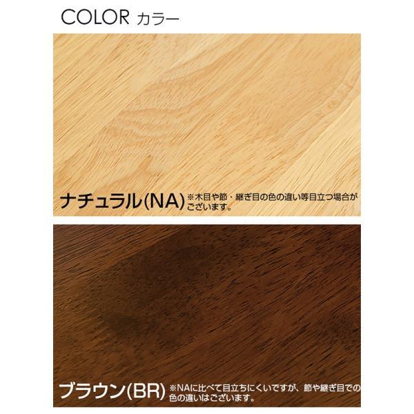 折りたたみテーブル 90cm×60cm  ビーンズ型 天然木製 WZ-901|adhoc-style|06