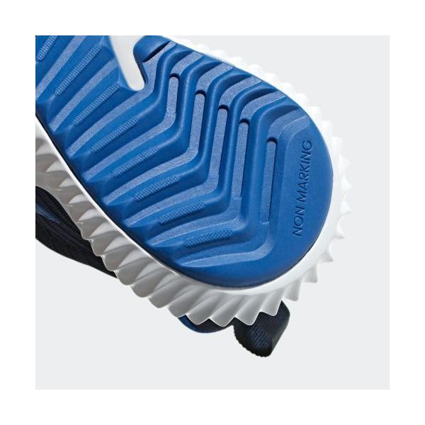 セール価格 アディダス公式 シューズ スポーツシューズ adidas フォルタラン 2 adidas 09