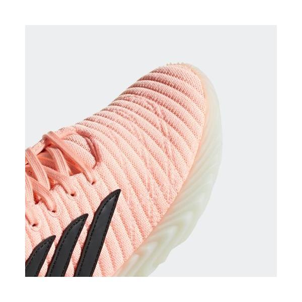 全品送料無料! 6/21 17:00〜6/27 16:59 アウトレット価格 アディダス公式 シューズ スニーカー adidas ソバコフ / Sobakov|adidas|09