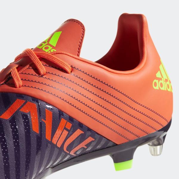 返品可 送料無料 アディダス公式 シューズ スパイク adidas マライス SG|adidas|09