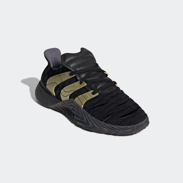 セール価格 送料無料 アディダス公式 シューズ スニーカー adidas ソバコフ ブースト / SOBAKOV BOOST|adidas|04