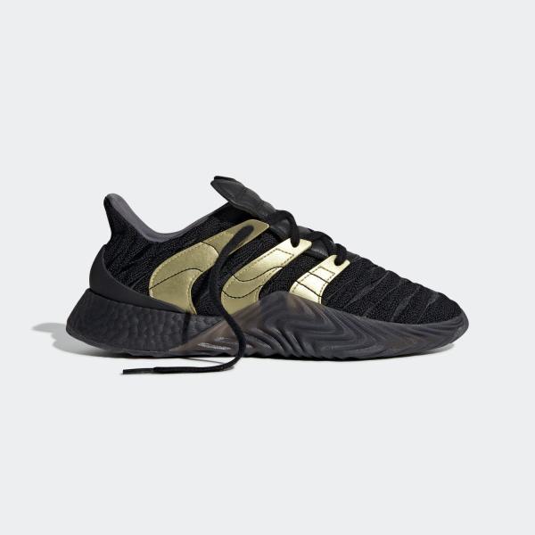 セール価格 送料無料 アディダス公式 シューズ スニーカー adidas ソバコフ ブースト / SOBAKOV BOOST|adidas|07