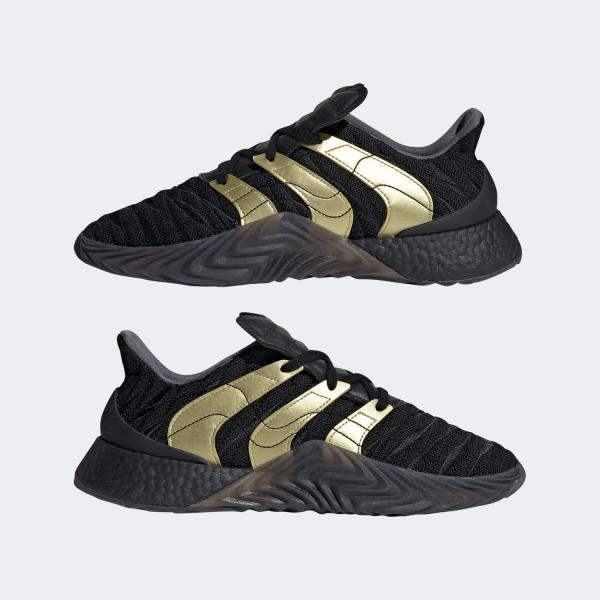 セール価格 送料無料 アディダス公式 シューズ スニーカー adidas ソバコフ ブースト / SOBAKOV BOOST|adidas|08