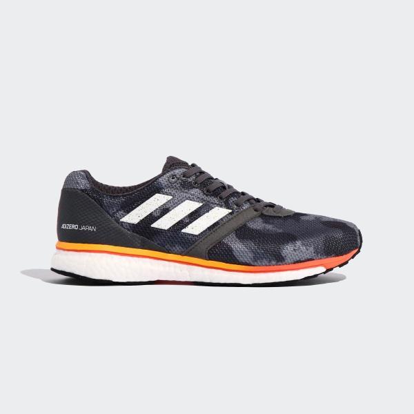 返品可 送料無料 アディダス公式 シューズ スポーツシューズ adidas アディゼロ ジャパン 4 / adizero Japan 4|adidas