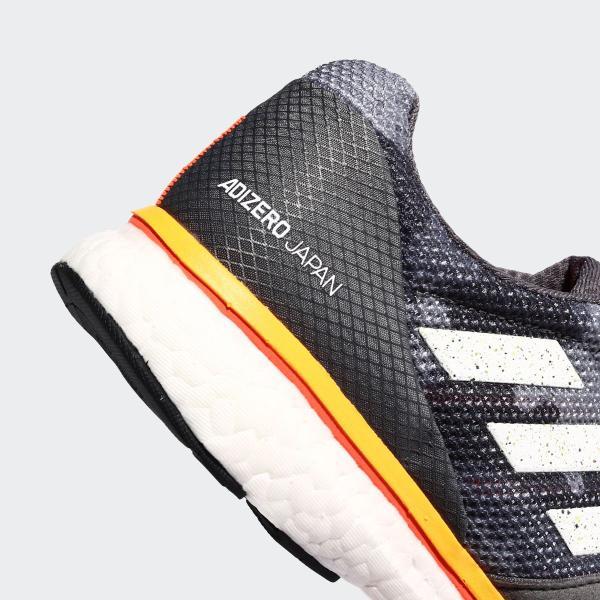 返品可 送料無料 アディダス公式 シューズ スポーツシューズ adidas アディゼロ ジャパン 4 / adizero Japan 4|adidas|09