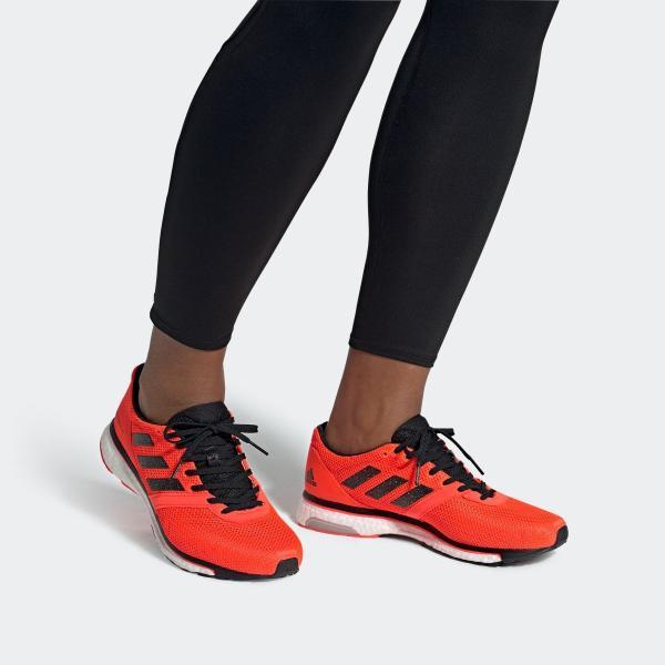 返品可 送料無料 アディダス公式 シューズ スポーツシューズ adidas アディゼロ ジャパン 4 / adizero Japan 4 adidas 02