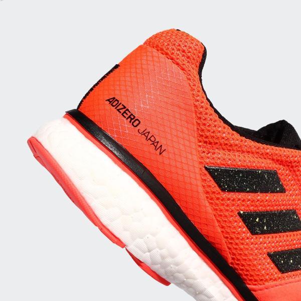 返品可 送料無料 アディダス公式 シューズ スポーツシューズ adidas アディゼロ ジャパン 4 / adizero Japan 4 adidas 09