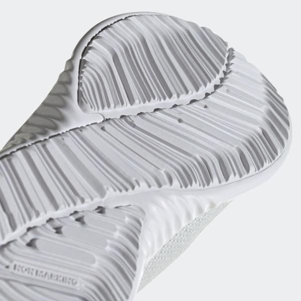 全品ポイント15倍 07/19 17:00〜07/22 16:59 返品可 アディダス公式 シューズ スポーツシューズ adidas フォルタランエックス 2 ニット K / FortaRunX 2 KNIT K|adidas|08