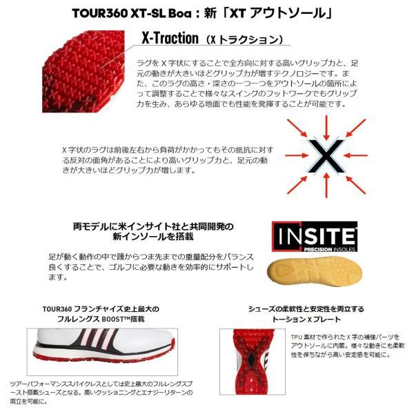 返品可 送料無料 アディダス公式 シューズ スポーツシューズ adidas ツアー360 XT スパイクレス ボア 【ゴルフ】|adidas|11