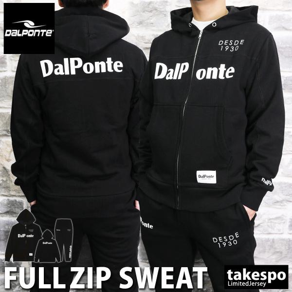 ダウポンチ スウェット メンズ 上下 dalponte バックプリント ビッグロゴ パーカー パンツ フルジップ トレーニングウェア DPZ0328 送料無料 新作