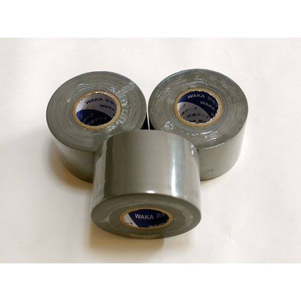 防食テープ(グレー)  0.4mm×50mmx10m 3巻 高耐久性 配管の防食 紫外線対策 絶縁|adlife