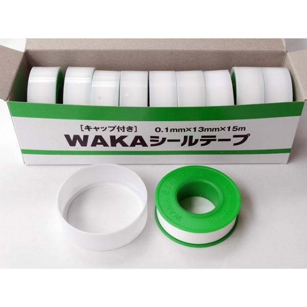 水道用シールテープ 15m 10巻 キャップ付き 水漏れ防止 配管資材 DIY 業務用|adlife