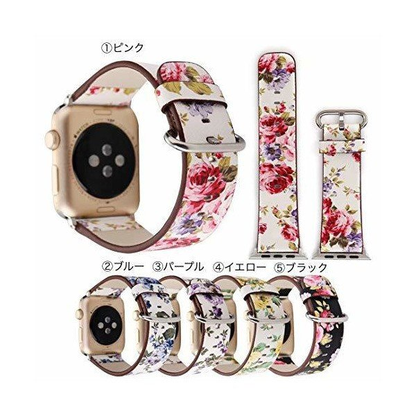 Apple Watch アップルウォッチ バンド ベルト38mm 40mm 42mm 44mm 花柄 iwatchベルト 保護ベルト レザー 交換|adnext|02
