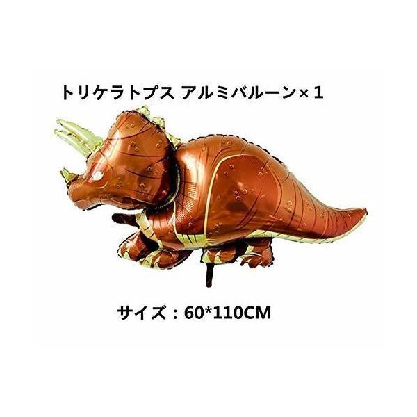 Better Stars 恐竜 ドラゴン 動物 happy birthday 特別 誕生日 飾り セット風船 空気入れ付きおもちゃ バナー ガーラン adnext 04