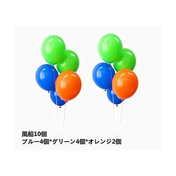 Better Stars 恐竜 ドラゴン 動物 happy birthday 特別 誕生日 飾り セット風船 空気入れ付きおもちゃ バナー ガーラン adnext 06