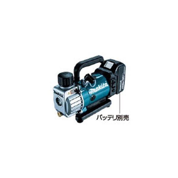 マキタ 充電式真空ポンプ18V VP180DZ 本体のみ(バッテリ・充電器・ケース別売)