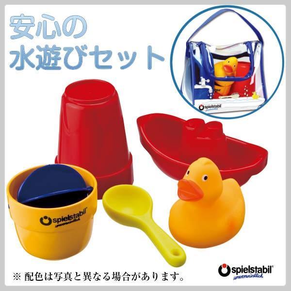 お風呂遊びセット Fuchsフックス 子供の手に優しい柔らかプラスチック 水遊び おもちゃ adoshop