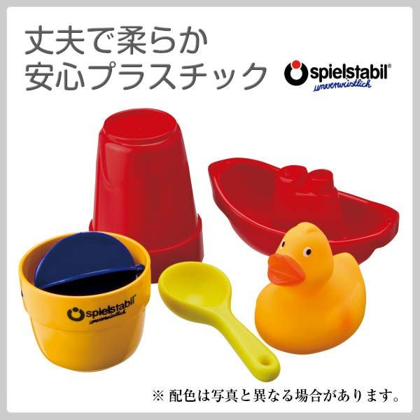 お風呂遊びセット Fuchsフックス 子供の手に優しい柔らかプラスチック 水遊び おもちゃ adoshop 03