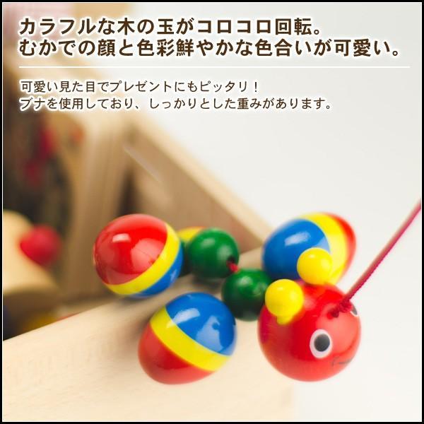 ニック社 NIC WALTERむかで 知育玩具 舐めても安心 安全 木のおもちゃ プルトーイ NC63163 引っ張るおもちゃ adoshop 02