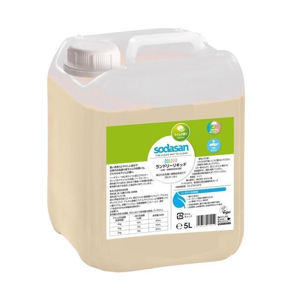 SODASAN ソーダサン ランドリーリキッド お得な詰替え用5L オーガニック洗剤 白物・色柄物液体洗濯洗剤|adoshop|02