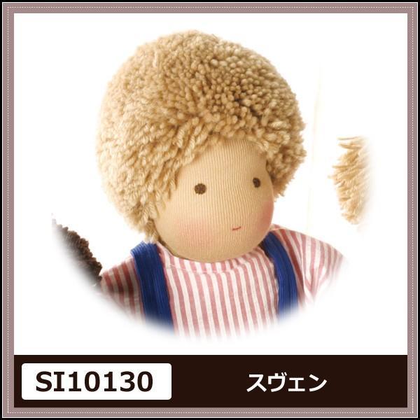 シルケ社 SILKE スヴェン(SI10130)&シルケ(SI10100) シルケ人形 人形 Doll ぬいぐるみ 女の子 男の子 愛らしい 表情 出産祝い お誕生日プレゼント|adoshop|02