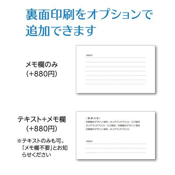 名刺作成 印刷 ビジネス オリジナル 100枚 超シンプル 横型 カラー テンプレートで簡単作成 初めてでも安心 b049 メール便送料無料 advan-printing 09