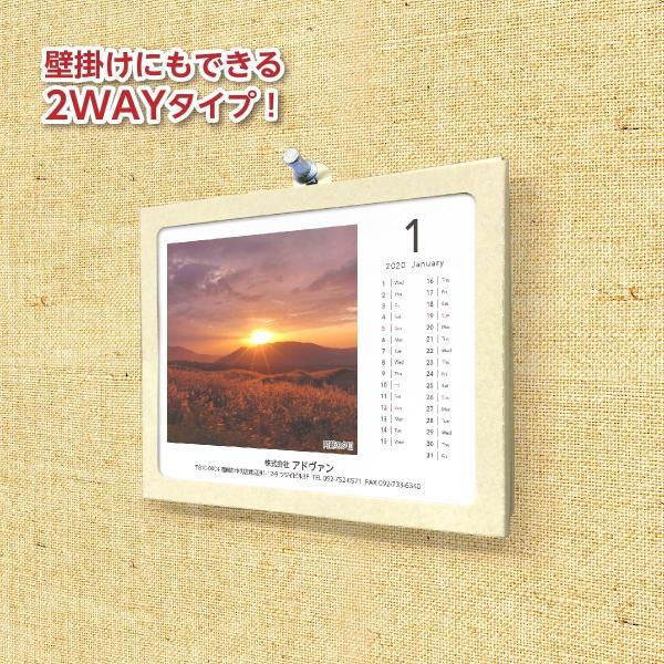 2020カレンダー ノベルティ 名入れオリジナル 壁掛け&卓上2way クラフトケース 自分の写真で 1ヵ月タイプ 30部|advan-printing|02