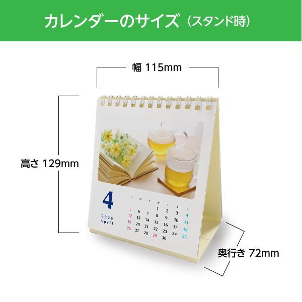 カレンダー2020 オリジナル写真を入れて作成します 10部セット 卓上リングカレンダー ミニ 自分の写真やイラストで|advan-printing|04