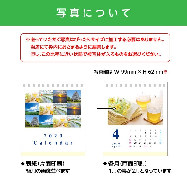 カレンダー2020 オリジナル写真を入れて作成します 10部セット 卓上リングカレンダー ミニ 自分の写真やイラストで|advan-printing|05