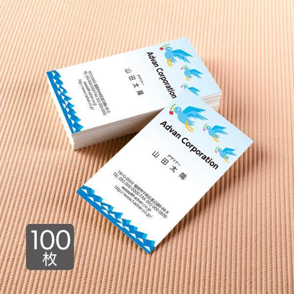 名刺印刷 作成 鳥 ショップカード カラー100枚 テンプレートで簡単作成