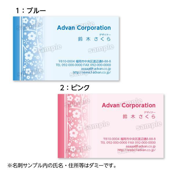 名刺印刷 作成  ショップカード カラー100枚 テンプレートで簡単作成 花 飾り 4色から選ぶ かわいい 初めての作成でも安心 advan-printing 02