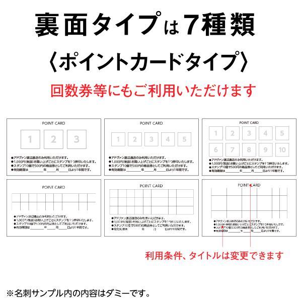 ポイントカード スタンプカード 作成 印刷 ショップカード 名刺 両面印刷100枚 台紙 テンプレートで簡単作成 6色から選ぶ 初めての作成でも安心|advan-printing|06