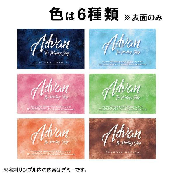 ポイントカード スタンプカード 作成 印刷 ショップカード 名刺 両面印刷100枚 台紙 テンプレートで簡単作成 6色から選ぶ 初めての作成でも安心|advan-printing|07