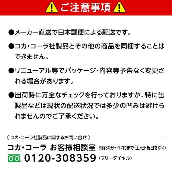 綾鷹 特選茶 500ml ペットボトル お茶 緑茶 2ケース 計48本 送料無料 コカコーラ社直送|advan-printing|03