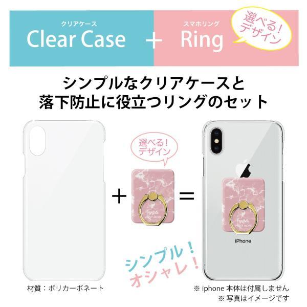 iPhone XR XSMax XS X ケース クリアケース 大理石柄 リング付き|advan|02
